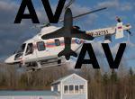Ростех передал первый вертолет Ансат для МЧС РФ